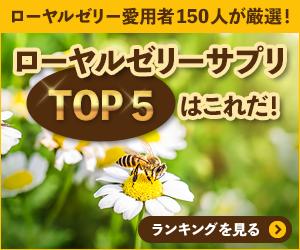bnr_ranking